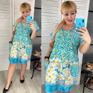 Платье Ц6692