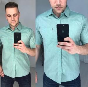 Рубашка Ц5894