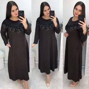 Платье длинное нарядное Ц6799