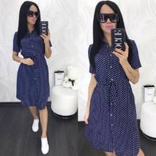 Платье Ц5861