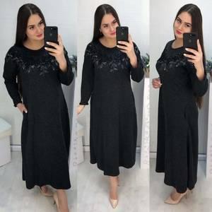 Платье длинное нарядное Ц6800
