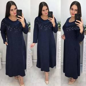 Платье длинное нарядное Ц6801