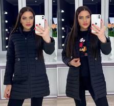 Куртка Я2563