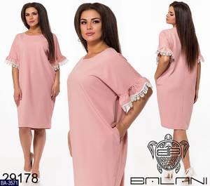 Платье короткое нарядное Ц6861