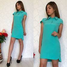 Платье Ц7377