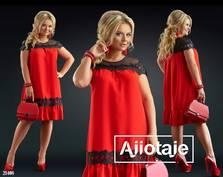 Платье Ч3148