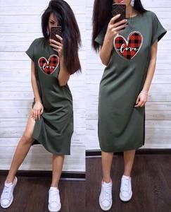 Платье длинное летнее А04885
