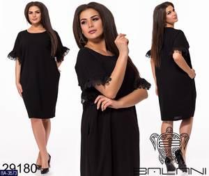 Платье короткое нарядное Ц6862