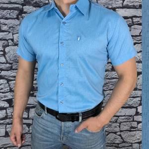 Рубашка Ц5884