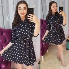 Платье Ц6597