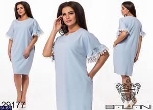 Платье короткое нарядное Ц6863