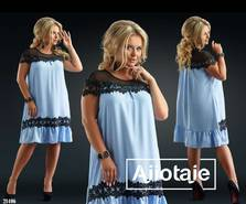 Платье Ч3150