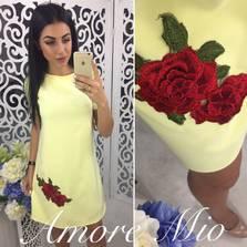 Платье Ц6631