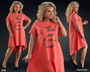 Платье короткое летнее Ц6654