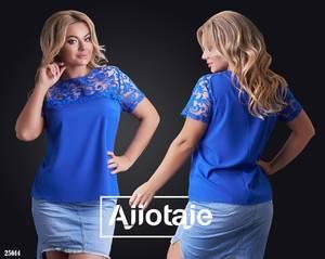 Блуза нарядная Ц6664