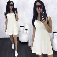 Платье Ц5889