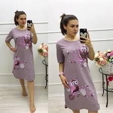 Платье Ц8290
