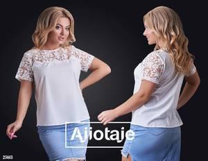 Блуза нарядная Ц6665