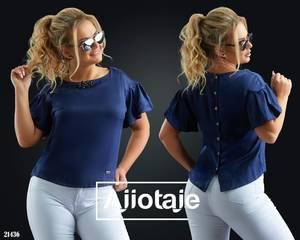 Блуза с коротким рукавом Ц5616