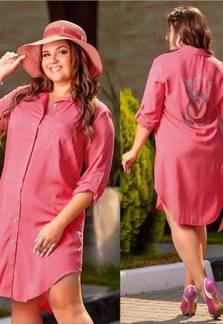 Платье Ц6733