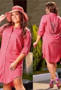 Платье короткое нарядное Ц6733