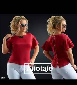 Блуза с коротким рукавом Ц5617