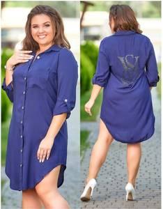 Платье короткое нарядное Ц6734