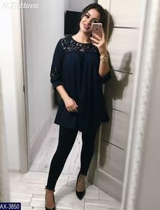Блуза нарядная Ц6868