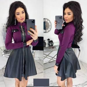 Платье короткое с длинным рукавом А33710
