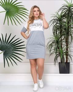 Платье короткое летнее А08993