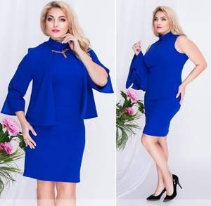 Платье короткое нарядное синее Ф0959
