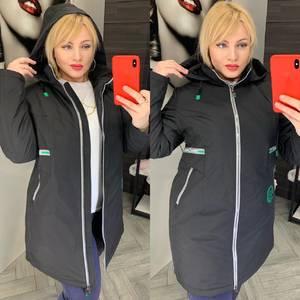 Куртка А33939