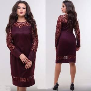 Платье короткое нарядное однотонное Ф8569