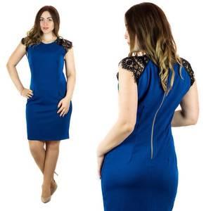 Платье короткое нарядное Ц7111