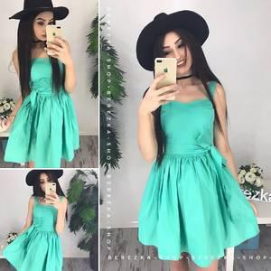 Платье короткое летнее Ц7117