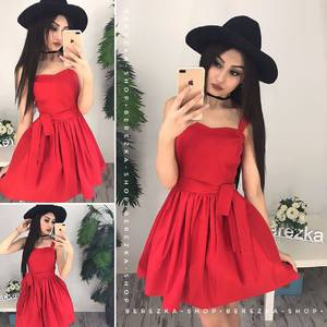 Платье короткое летнее Ц7118