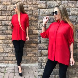 Рубашка однотонная красная Т5346