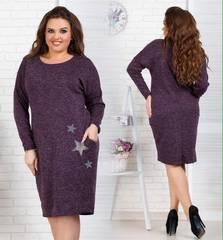 Платье Ц7124