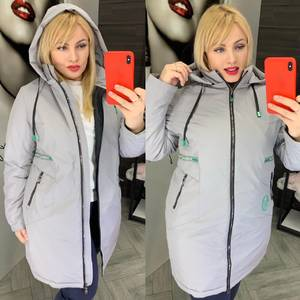 Куртка А33941