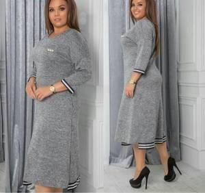 Платье длинное трикотажное однотонное Ф0513