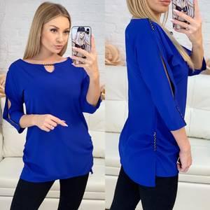 Блуза синяя Ц7155