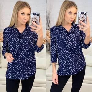 Блуза для офиса Ц7161