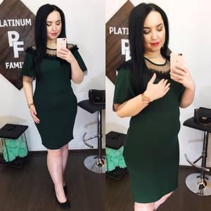 Платье короткое облегающее Ц7162