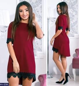Платье короткое современное Ц7166
