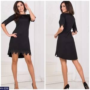 Платье короткое современное Ц7165