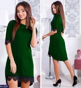 Платье короткое современное Ц7167