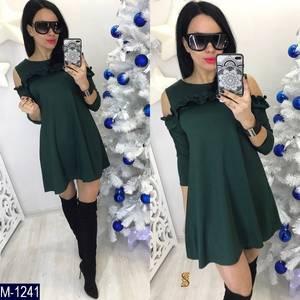Платье короткое современное Ц7174