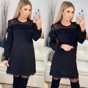 Платье короткое современное Ц7175