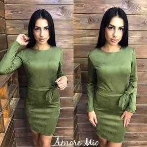 Платье короткое облегающее Ц7186