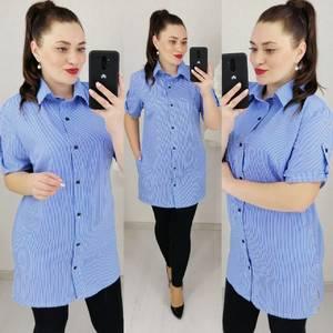 Рубашка с коротким рукавом Ц7108